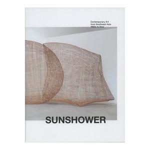 サンシャワー 東南アジアの現代美術展1980年...の関連商品4