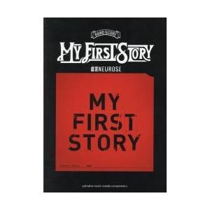 MY FIRST STORY 虚言NEUROSE