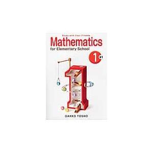 Mathematics for Elementary School 〔2015〕ー1st Grade