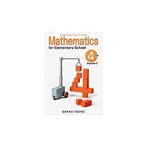Mathematics for Elementary School 〔2015〕ー4th Grade Volume 2