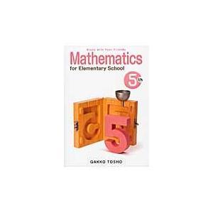 Mathematics for Elementary School 〔2015〕ー5th Grade
