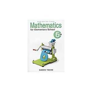 Mathematics for Elementary School 〔2015〕ー6th Grade