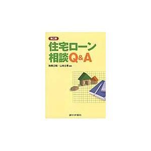 加藤 正昭 編著 銀行研修社 2014年04月