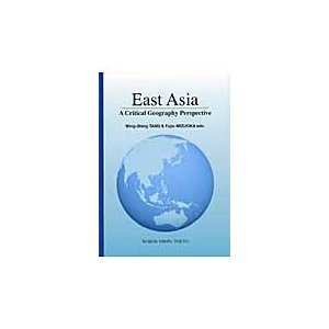 East Asia A Critical Geography Perspective
