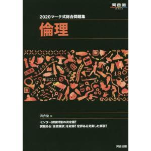 河合出版 2019年06月