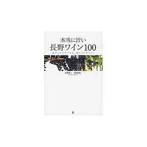 成澤 篤人 著 イカロス出版 2015年10月