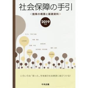 中央法規出版 2018年12月