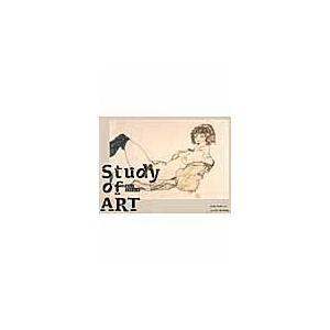 Study of ART 名作が生まれるとき