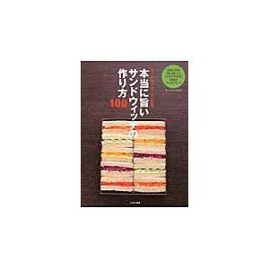 ホテルニューオータニ イカロス出版 2014年03月