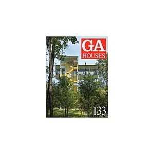 GA HOUSES 世界の住宅 133