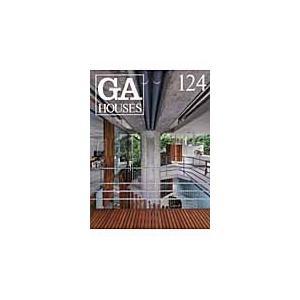 GA HOUSES 世界の住宅 124