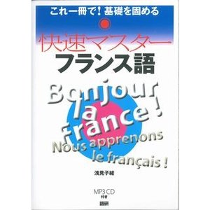 浅見 子緒 語研 1999年12月