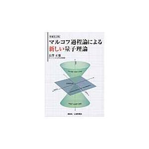 長澤 正雄 著 創英社 2015年05月