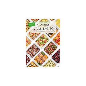 小田 真規子 東京書店 2014年05月