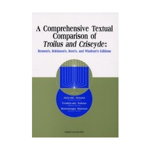A comprehensive textual comparison of Troilus and ...