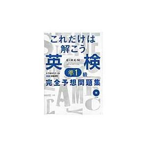 川端 淳司 監修 テイエス企画 2012年03月