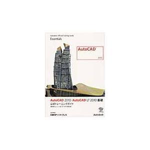 AutoCAD 2010/AutoCAD LT...の関連商品4