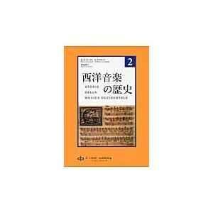 M.カッロッツォ/著 C.チマガッリ/著 川西麻理/訳 シーライト パブリッシング 2010年03月