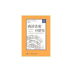 M.カッロッツォ/著 C.チマガッリ/著 川西麻理/訳 シーライト パブリッシング 2011年03月