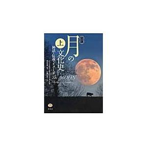 ジュールズ・キャシュフォード/著 別宮貞徳/監訳 片柳佐智子/訳 柊風舎 2010年02月