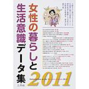 三冬社編集部/編集・制作 三冬社 2010年11月