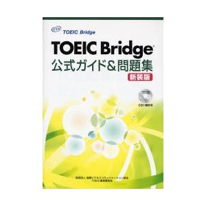 TOEIC運営委員会 財団法人 国際ビジネスコミュニケーション協会 2007年05月