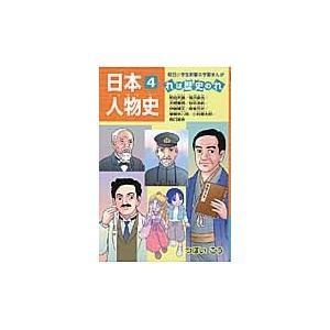 つぼいこう/〔著〕 アムコ・インタ 2014年05月