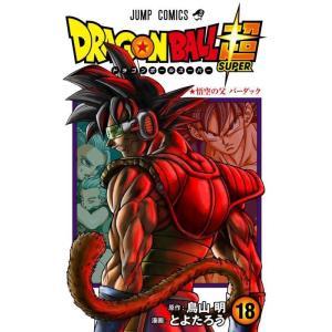 ドラゴンボール超(スーパー)全巻セット 1〜9巻|books-ogaki