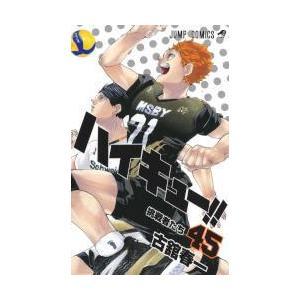 ハイキュー!! 1−37巻 全巻セット|books-ogaki