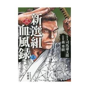 進撃の巨人 1〜28巻 全巻セット|books-ogaki