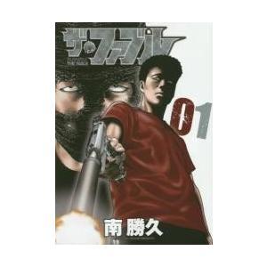 ザ・ファブル スタートセット1-8巻|books-ogaki
