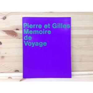 洋書/ピエール&ジル展 旅の記憶/1998年/ 【送料300円】|books-ohta-y