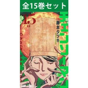 チェンソーマン 1巻〜11巻(最新)コミック全巻セットの画像