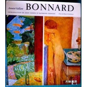 BONNARD ボナールの画集 EDITIONS IDES ET CALENDES 1965年刊(フ...