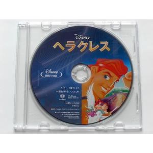 新品スリムCDケースとブルーレイのみの商品です。 純正ジャケットケース、DVD、magicコードは付...