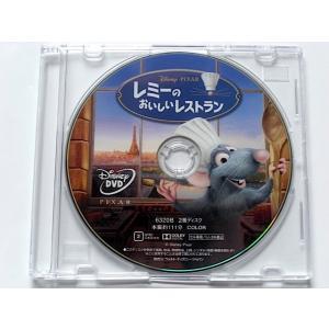 新品スリムCDケースとDVD1枚のみの商品です。 純正ジャケットケース、ブルーレイ、magicコード...