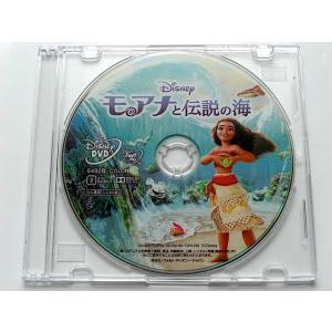 モアナと伝説の海 DVDのみ スリムケース