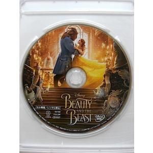 美女と野獣 実写版 DVDのみ 純正ケース 初回限定アウターケース