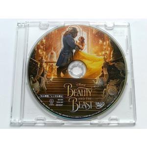 美女と野獣 実写版 DVDのみ スリムケース