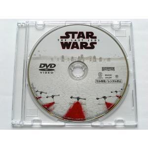 スター・ウォーズ/最後のジェダイ DVDのみ スリムケース