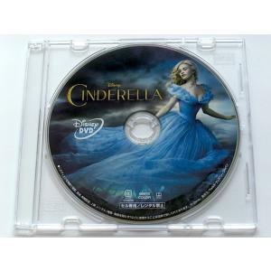 シンデレラ 実写版 DVDのみ スリムケース(新盤 アナと雪の女王/エルサのサプライズなし)