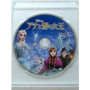 アナと雪の女王 DVDのみ 純正ケース(新盤 オラフ声優:武内駿輔)