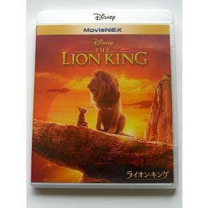 ライオン・キング 実写版 ブルーレイのみ 純正ケース