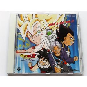 ドラゴンボールZ ヒット曲集12 DBZ A GO GO!! CD