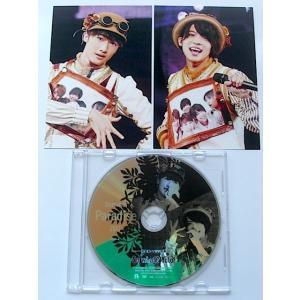 サマパラ 2017 松島聡&マリウス葉DVDのみ スリムケース 初回ポストカード付
