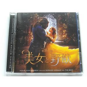 日本盤 20曲入   アランメンケン、ハワードアシュマン、ティムライス  時は永遠に セリーヌディオ...