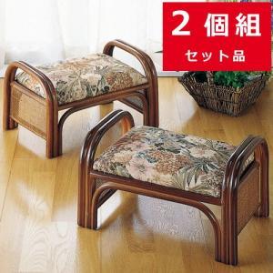 籐正座椅子 2個組 籐家具 藤 ラタン家具 椅子 イス いす チェアー チェア 籐の椅子 ラタンスツール ラタンチェア オットマン 籐椅子 座椅子 正座いす|bookshelf