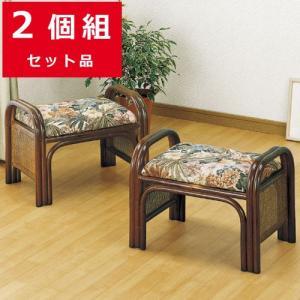 籐スツール ハイ 2個組 籐家具 藤 ラタン家具 椅子 イス いす チェア 籐の椅子 ラタンスツール ラタンチェア オットマン 籐椅子 座椅子 正座|bookshelf