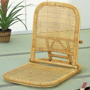 籐折りたたみリクライニング座椅子 s11 椅子 イス いす チェアー チェア 座椅子 座イス ローチェア 低座椅子 リクライニングチェア 折りたたみ椅子|bookshelf