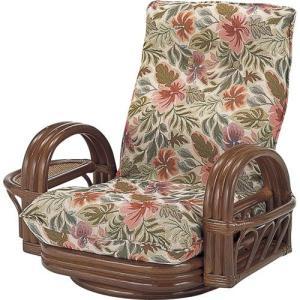 籐リクライニング回転座椅子 ロー s751 椅子 イス いす チェアー チェア 籐の椅子 籐回転椅子 ラタン回転椅子 回転 回転式椅子 回転チェア 低座椅子|bookshelf